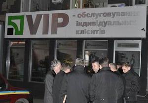 МВД: Один из убитых при ограблении банка в Донецке - частный охранник, ведется опознание еще четверых