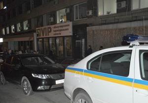 В Донецке возбудили дело по факту убийства пяти человек при ограблении Приватбанка
