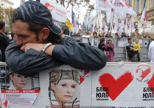 Группа бютовцев срочно отправилась в Харьков для встречи с Тимошенко
