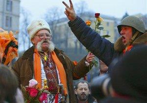 Батьківщина пообещала вернуть празднование годовщины Оранжевой революции