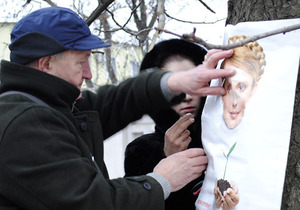 ЕС срочно ждет разъяснений от украинских властей по ситуации с Тимошенко