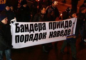 Одесский суд запретил проведение марша к годовщине со дня рождения Бандеры