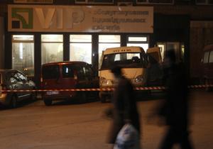 Милиция задержала подозреваемых в ограблении банка в Донецке