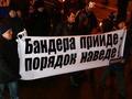 В Одессе прошла акция по случаю дня рождения Степана Бандеры