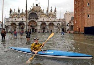 Вчені знайшли спосіб урятувати Венецію від повеней