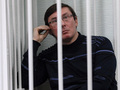 Соратники Луценко устроят вертеп под стенами Лукьяновского СИЗО