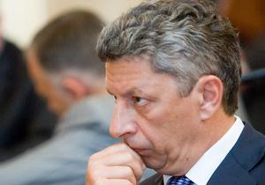 Бойко: Мы будем отказываться от российского газа и переходить на собственный уголь