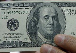 Национальный курс валют в украине