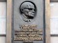 Улицу в Ивано-Франковске назвали именем одного из инициаторов формирования дивизии Галичина