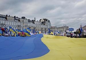 УНП: В День Соборности российские шовинисты празднуют объединение Малой и Великой Руси