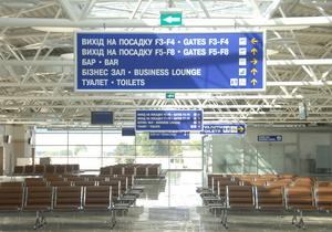 Аэропорт Борисполь ввел ограничения на прием-отправку самолетов