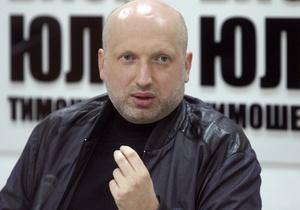 Турчинов: Украина превращается в полицейское государство