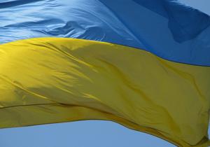 В украинских городах отметили День Соборности и Свободы