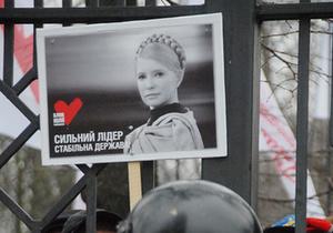 Human Rights Watch заявила о падении доверия к украинским судам из-за дела Тимошенко