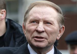 ГПУ еще не решила, подавать ли кассацию на решение суда о закрытии дела против Кучмы