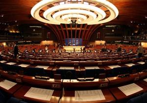 Проект резолюции ПАСЕ содержит рекомендации о снятии обвинений с Тимошенко и других экс-чиновников