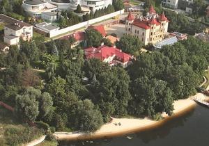 УП: На содержание имений Азарова, Литвина и Ющенко из бюджета выделят 50 млн грн