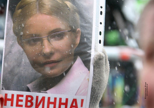 ПАСЕ в проекте резолюции призывает исключить статью Тимошенко из Уголовного кодекса