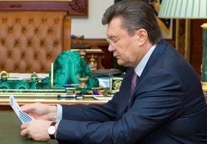 Янукович написал письмо девятилетней школьнице, которая спасла из пожара свою сестру