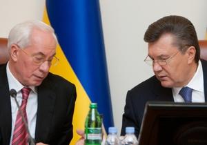 Янукович опроверг слухи об отставке Азарова: К нему вообще нет вопросов