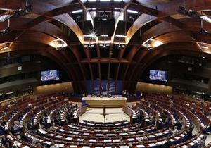 ПАСЕ приняла резолюцию о состоянии демократии в Украине