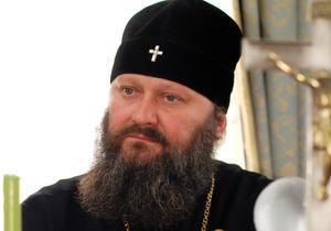 Ъ: Киевскую епархию временно возглавил скандальный наместник Киево-Печерской лавры