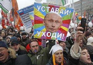 Касьянов рассказал, чем протесты в РФ отличаются от Майдана: Россияне сутками отдыхать на площади не хотят
