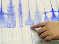 В Италии произошло землетрясение магнитудой 5,4 балла