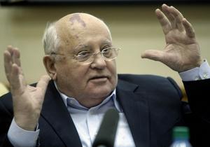 """Горбачев предложил провести в РФ референдум о ликвидации """"самодержавия"""""""