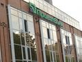 Успех Коломойского и Боголюбова: крупнейший в Украине банк увеличил прибыль до 1,4 млрд грн