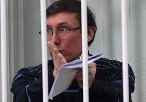 Луценко просит наказать фальсификаторов протоколов допроса свидетелей