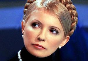 Тимошенко написала бютовцам письмо: Я буду вместе с вами принимать решения