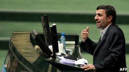 Парламент Ирана потребовал отчета от Ахмадинежада