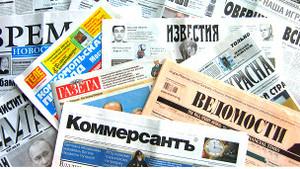 Пресса России: россияне хотят видеть Путина на дебатах