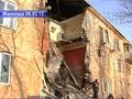 В Макеевке рухнула стена трехэтажного жилого дома