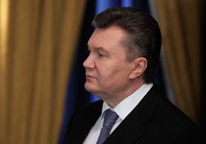 Янукович назначил нового начальника Управления госохраны