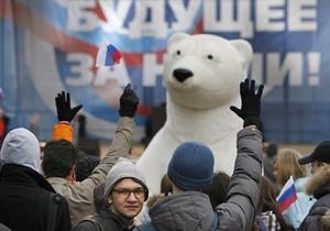 23 февраля на Манежной площади в Москве будут митинговать коммунисты, сторонникам Путина предложили переместиться