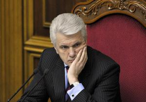 Литвин: Перекупка депутатов дискредитирует Украину