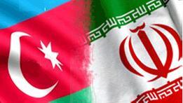 Тегеран обвиняет Баку в сотрудничестве с Моссадом