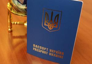 Победители лотереи Green Card смогут получать американские визы в Киеве