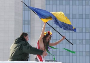 Активистку FEMEN оштрафовали на 1000 рублей за акцию возле Газпрома