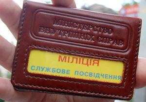 """В Луганской области девятилетний школьник """"заминировал"""" райбольницу"""