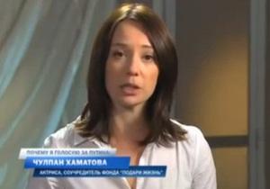 Чулпан Хаматова записала ролик в поддержку Путина. Блогеры уверены, что ее заставили