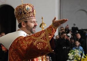 Глава УГКЦ: В Україні люди сьогодні набагато більше довіряють Церкві, ніж главі держави