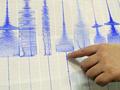 На юге Китая произошло землетрясение