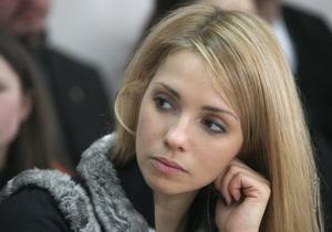 Дочь Тимошенко заявила, что ей неизвестны результаты обследования матери