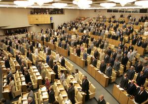 """Европарламент призвал Россию развивать """"подлинно демократическую"""" систему"""
