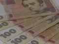 В Киеве СБУ задержала за взятку чиновника