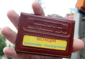 Милиция задержала жителя Полтавы, распространявшего порно через EX.ua