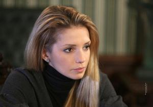 Дочь Тимошенко в топ-программе Би-би-си: Минздрав фальсифицирует диагноз мамы